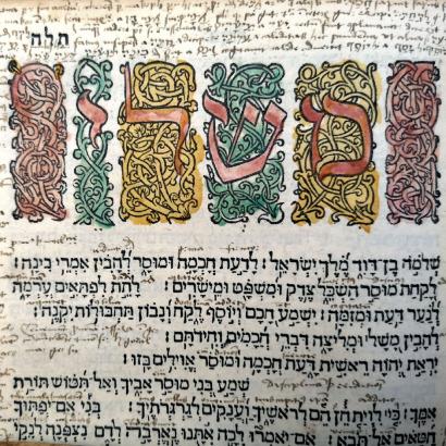 Europaeischer Tag der Juedischen Kultur 2017